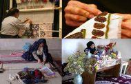 تشکیل ۷ پرونده پشتیبان مشاغل خانگی در شهرستان فردوس