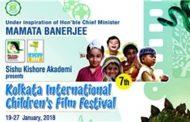 نمایش فیلم کیارستمی و طالبی در هند