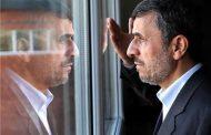در خدمت و خیانت احمدینژاد