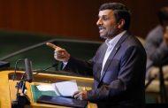 یه بار مدیریت بحران رو بدین دست احمدینژاد