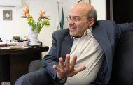 ایران سرزمین مسئولان پاسخگو