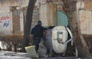 توسعه اقتصادی با رشد زبالهگردی