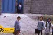عکسهای یک کانادایی از ایران قبل از انقلاب