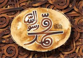 محمد رسولالله به شبکه نمایش خانگی آمد