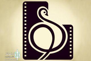 تماشاخانه همای سعادت از ۸ نمایش در جشنواره تئاتر فجر میزبانی میکند