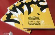 کتاب جشنواره تئاتر فجر منتشر شد