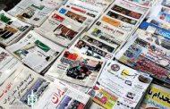 جشنواره سیوششم به روایت رسانههای کاغذی
