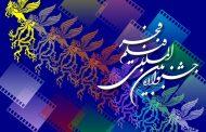فیلمهای جشنواره در دسترس هر کسی نیست تا بتواند آنها را ببیند