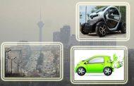 خودروی سبز علاج درد هوای سیاه