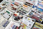 بیمه تکمیلی، عمر و بازنشستگی روزنامهنگاران تسهیل میشود