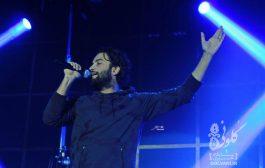کنسرت بنیامین بهادری در خرمآباد برگزار شد + عکس