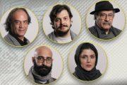 معرفی هیئت داوران بخش مسابقه تبلیغات جشنواره فجر ۳۶
