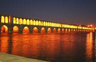 سیوسه پل اصفهان نیازمند توجه+رادیو گُلوَنی
