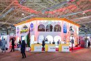یازدهمین نمایشگاه بینالمللی گردشگری افتتاح شد