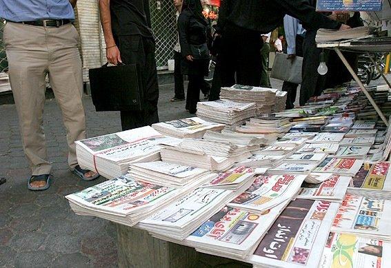 رسانهها برای دریافت یارانه بیمه پاییز ۹۶ اقدام کنند