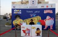 مردم عربستان پس از ۳۵ سال در سینما! +تصاویر