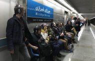 تمدید اجرای ریموت تهران