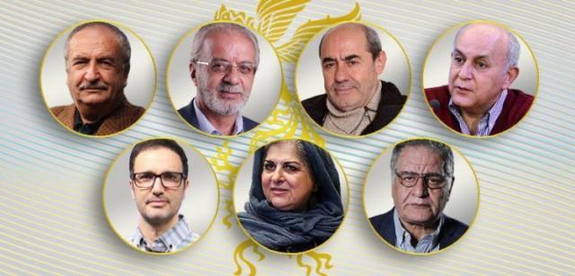 اعضای هیئت داوران جشنواره فجر۳۶ معرفی شدند