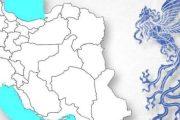 جزئیات برپایی همزمان جشنواره سیوششم فجر در ۳۱ استان