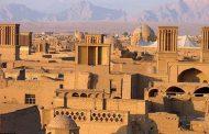 یزد، جا مانده از دل تاریخ