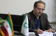 صدور اخطاریه به شرکت آلوده کننده محیط زیست در شهرستان آوج