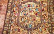 نمایشگاه فرش صفوی در موزه فرش برگزار میشود