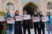 آغاز پویش مردمی «من ایرانیام، توسعه گردشگری را دوست دارم» در اصفهان