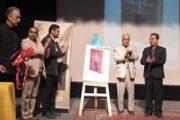 مراسم رونمایی از کتاب «خنیاهای رنگارنگ» برگزار شد