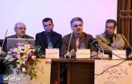 نشست زلزله کرمانشاه، شهروندان و مدیریت بحران (۲۰)