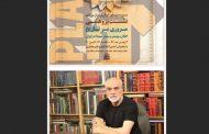 آیدین آغداشلو از تاریخ سَردر در سینمای ایران میگوید