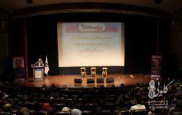 گزارش از جشن سالگرد انتشار فصلنامه پریسک زاگرس+تصاویر