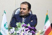 برگزاری نشست بین اداره حفاظت محیطزیست قزوین و آموزشوپرورش استان