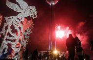 گشایش فجر ۳۶ همزمان با آغاز جشنهای انقلاب