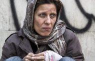 انتظار سارا بهرامی برای اعلام نامزدهای جشنواره فجر