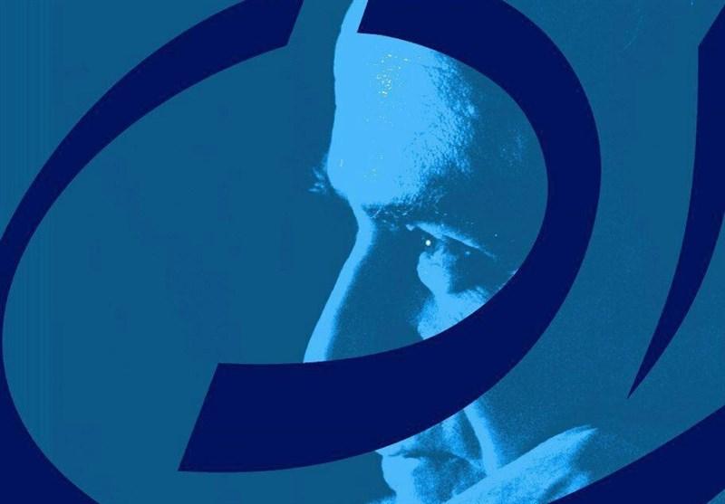 اعلام اسامی مقالات منتخب پنجمین همایش ملی رادیشناسی