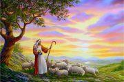 داستان موسی و شبان به زبان لری بختیاری+دانلود