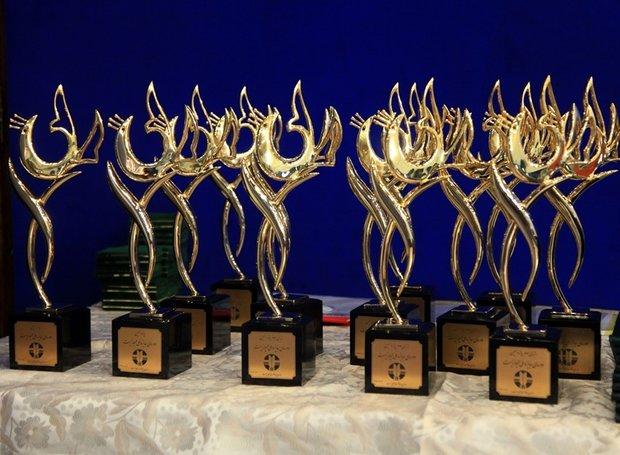 تمدید مهلت فراخوان سیزدهمین دوره جایزه ملی محیط زیست