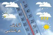 بارندگی در ۱۰ استان