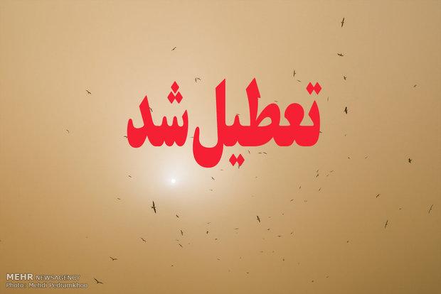 مدارس ۲۷ شهرستان خوزستان فردا تعطیل است