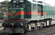 بلیت قطار برای سفر به مشهد در روزهای پایانی سال تمام شد