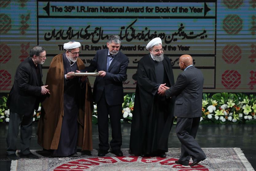 بیستوپنجمین دوره جایزه جهانی کتاب سال برگزیدگان خود را شناخت