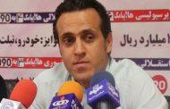 علی کریمی واقعاً از چه چیزی انتقاد میکند؟!