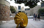 واکنشی به بحث انتقال موزه هنرهای معاصر تهران به سازمان میراث فرهنگی