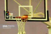 بسکتبال انتخابی جامجهانی را اچیدی ببینید