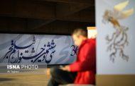 جشنواره سیوششم در آینده با بایکوت «لاتاری» به یاد خواهد آمد