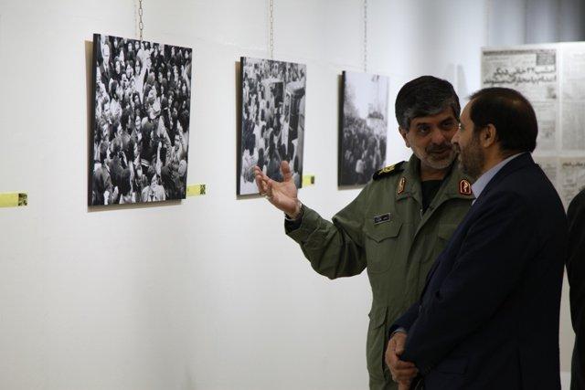 نمایش آرشیو عکس روزنامه اطلاعات از بهمن ۵۷