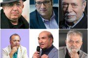 برای بهمنیهای سینمای ایران