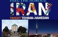 حراج تور ایران در نوروز
