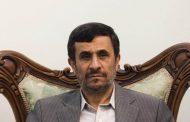 احمدینژاد: من دیکتاتورم!