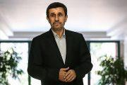 دیوان محاسبات به سراغ وزرای احمدینژاد میرود؟